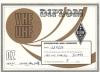 1994-vhf-uhf-fd-50-mhz-001