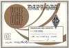 1995-vhf-uhf-fd-10-ghz-001