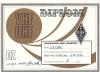 1995-vhf-uhf-fd-1296-mhz-001