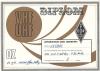 1995-vhf-uhf-fd-432-mhz-001